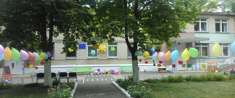 Первое детское учреждение типа детского сада